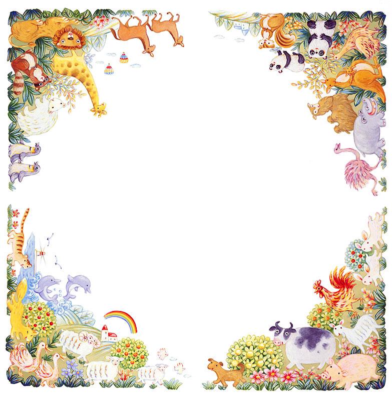 動物イラスト 地球家族 : 羊 年賀状 子供 : 子供