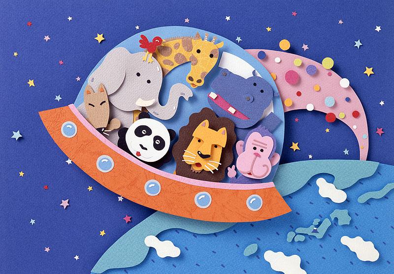 ちずわまさゆき 宇宙船に乗って地球を飛び出す動物たちイラスト