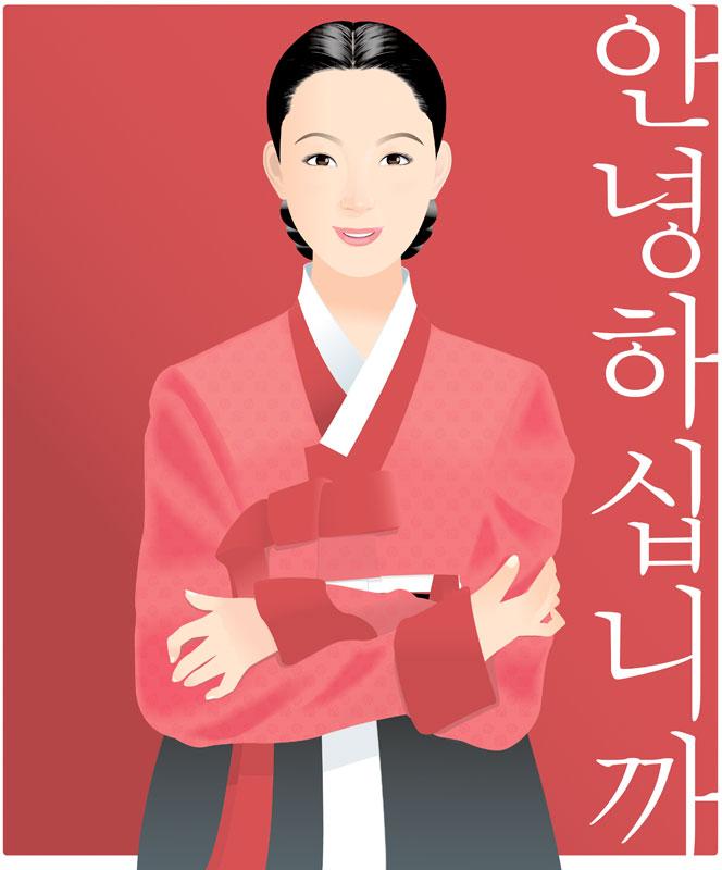 Studio1999 韓国の民族衣装チマチョゴリを着た韓国風女性イラスト 韓国女性イラスト