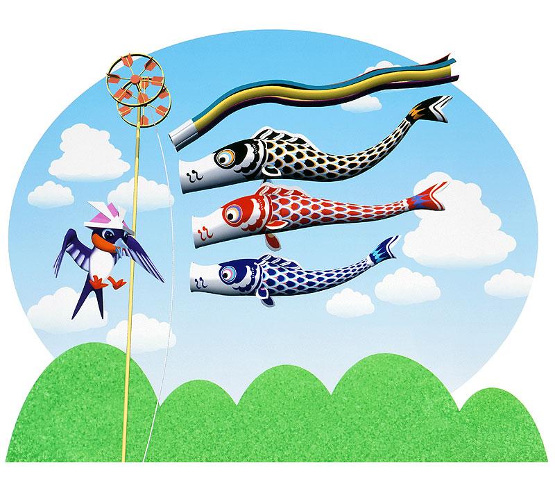 未来工房 こいのぼりイラスト こどもの日に青空を泳ぐ鯉幟