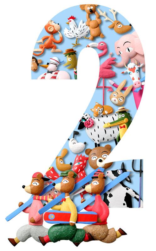 2月と動物たちカレンダーイラスト 数字の2とスキーに出かけるクマの