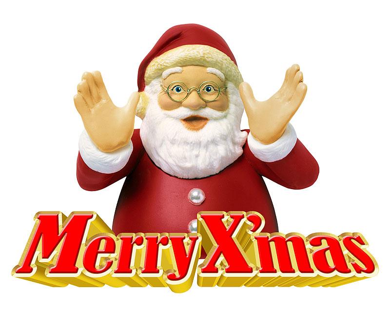 サンタクロースとメリークリスマス(Merry X'mas)イラスト