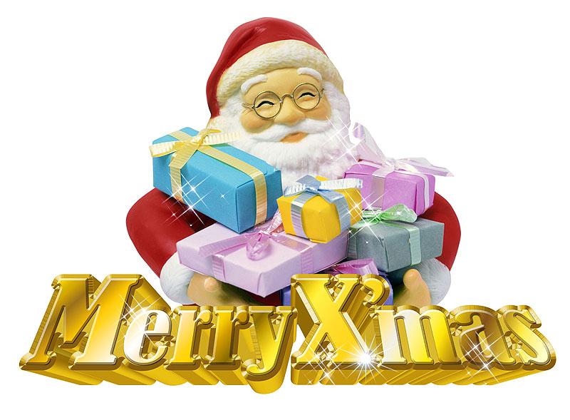 中津順+未来工房 サンタクロースとメリークリスマス(Merry X'mas)5 イラスト