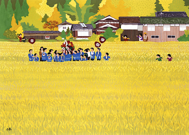 秋の田んぼイラスト 黄金色に稲の実った田んぼにてお祭りを
