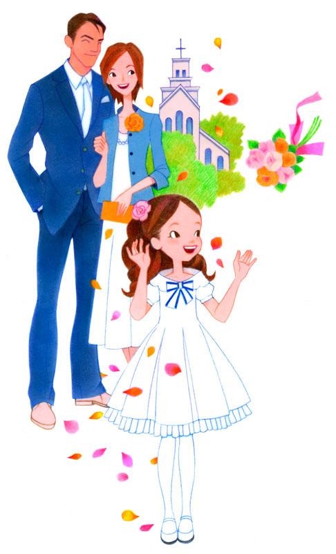 桶口麻枯 幸せな結婚式に参列する家族イラスト