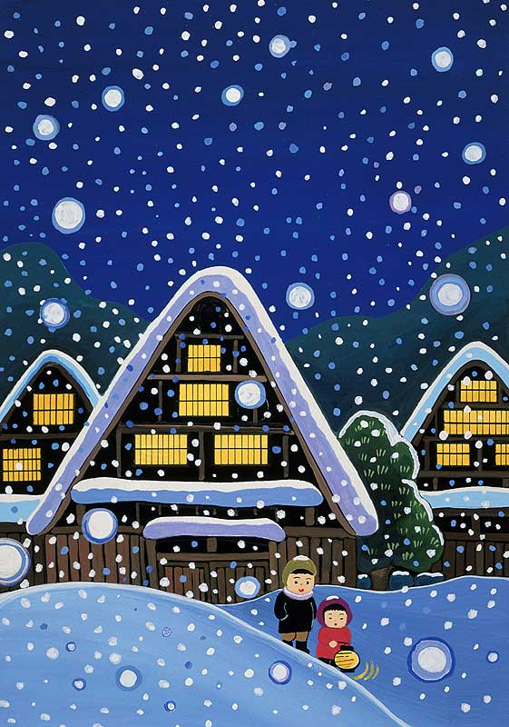 作田忠一 合掌造り住宅の冬は雪景色イラスト