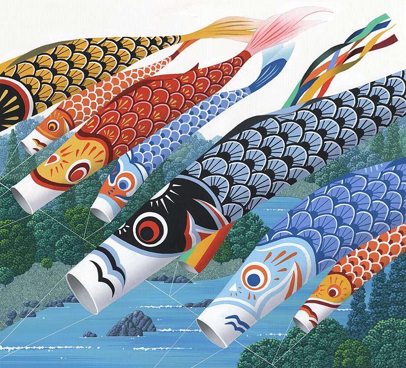 安田雅章 鯉のぼりイラスト こどもの日のこいのぼり