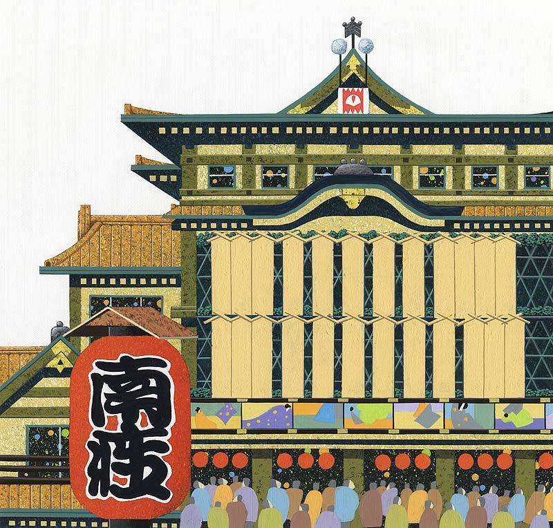 安田雅章 京都の歌舞伎座「南座」での顔見世興行看板イラスト